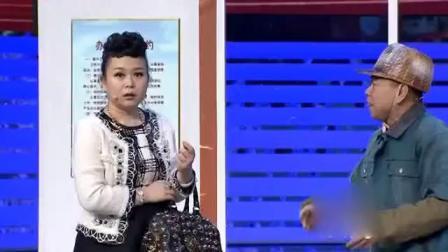 潘长江巩汉林小品《不是钱的事》,我是巩卒的爸