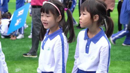 南山外国语学校 滨海小学 一年四班 非同一般