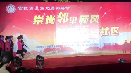 江苏宜兴春之路水兵舞舞蹈麦德龙分队,参加第九届邻居节广场文艺晚会