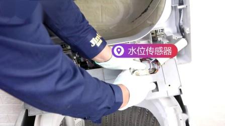三洋波轮洗衣机进水不止进水不停不进水检测方法视频