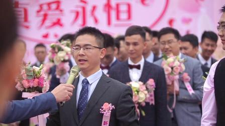 牵手农行,真爱永恒   2018中国农业银行广州分行集体婚礼