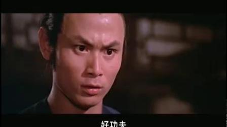 『邵氏电影』少林三十六房(1977)