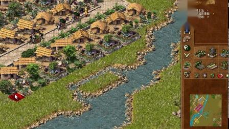 龙之崛起-宋金-战役1