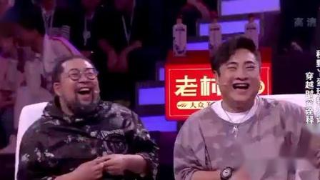 赵本山爱徒程野这个小品