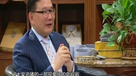 追风筝的人(上) 电视剧《风筝》剧组专访