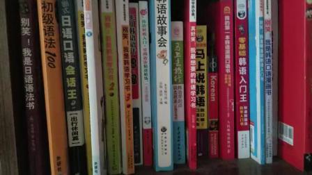 學第二門外語