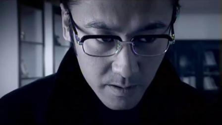 追查到底2007片头曲