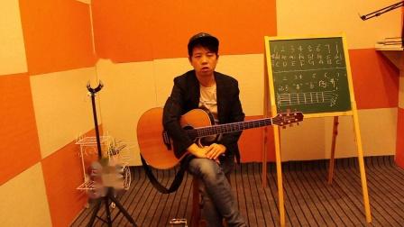 沐沐吉他工作室 吉他初级教程系列 第一课