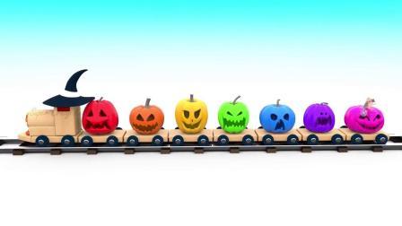 亲子早教动画 各种色彩的南瓜灯自己跳上小火车,学习英语!