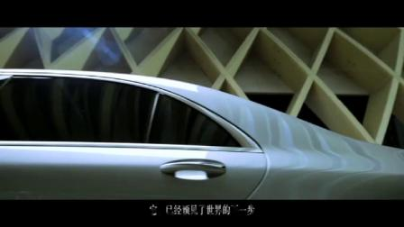 b-奔驰汽车广告