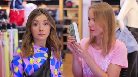 整蛊DIY恶作剧,搞笑创意男票商场整女友给了好多能吃的钞票!