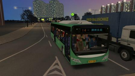 【MT.】巴士模拟2#4 郑东新区V3.0 14路(上)