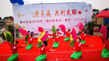 【高粱颂】舞蹈     南谯区文化馆