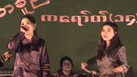 缅甸崩龙族(德昂族)歌曲 ဇိုေပ်ာ္အူတာ့္ 德昂语歌
