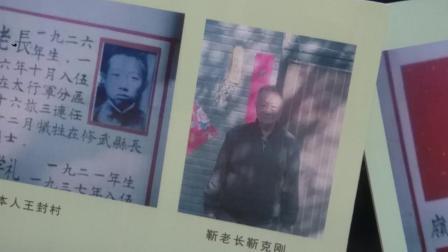 焦作市马村区冯营怀梆剧团在红叶节上播放的唱段20181013_100537