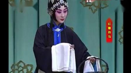 吕洋王佩瑜-武家坡