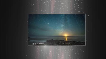 宜友拍掃海銀河團10.13.18