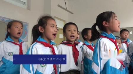 莱芜电视台 科教频道 炫彩少年 莱芜市雪野旅游区茶业口镇中心小学