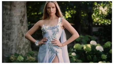 Atelier Versace —— Schönbrunn Dress