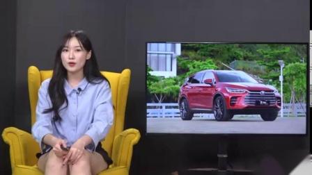 领克01低价版曝光比亚迪电动车销量首超燃油车!