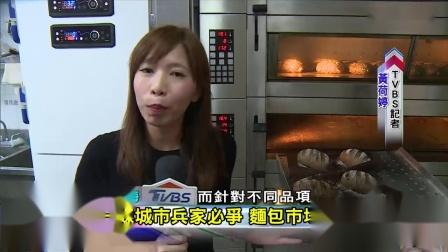 陸烘焙市場翻倍成長 麵包師傅西進 中國進行式 20181014