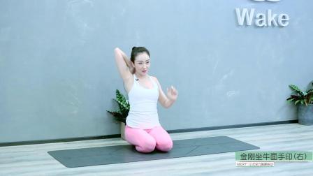 5天瑜伽打造完美天鹅臂 强化手臂力量