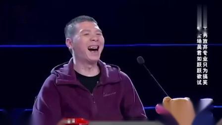 笑傲江湖理工男放弃专业只为搞笑,吴君如跃跃欲