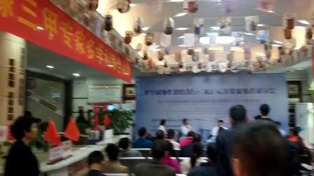 郑州京科强直医院:现场解读AS并发症