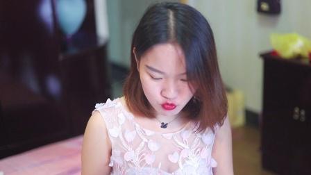 胡君+金丽静]婚礼迎亲快剪