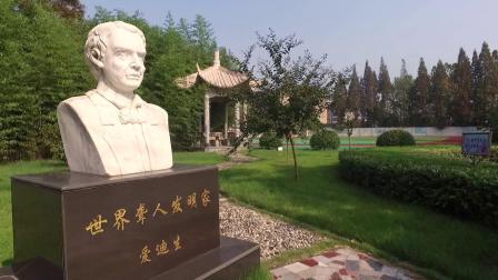 建湖县特殊教育学校