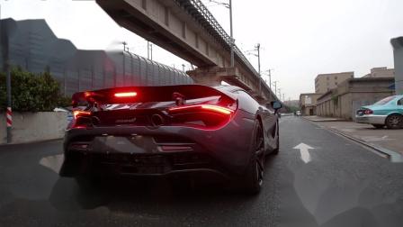 【杭州GeekAuto】迈凯伦720S改FI全段排气 声浪