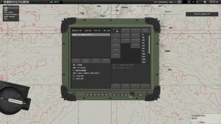 武装突袭3激光数据链引导阿帕奇地狱火攻击演示。