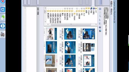 照片打印软件打印