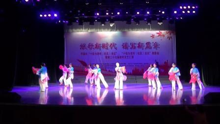 767 舞蹈《锦绣中华》DV