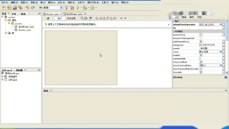 NetBeans新建java项目