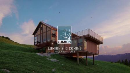 Lumion9即将于11月5日发布