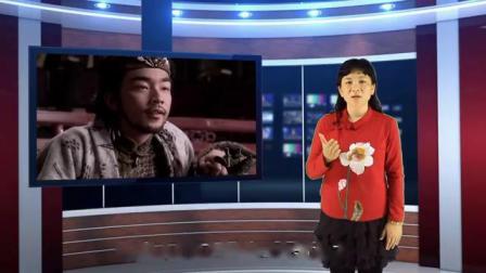 中国历史上最悲情的女子,被逼嫁给自己的孙辈