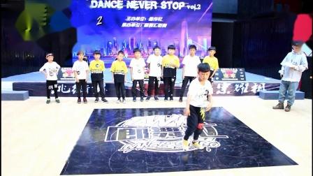 廊坊街舞廊舞汇街舞DANCE NEVER STOP VOL.2 KIDS BBOY海选41-50号