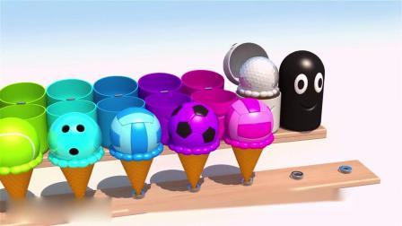 亲子早教动画 学习颜色3D冰淇淋运动球 幼儿教育