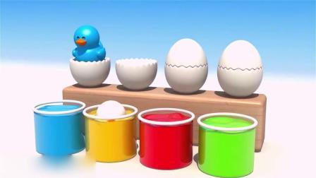 亲子早教动画 英文惊喜蛋掉进颜料桶染色后变出彩色小鸭子