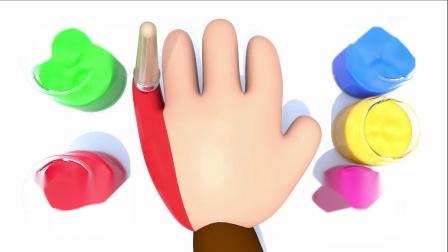 宝宝学颜色,猴宝宝给五个手指涂上不同的色彩,亲子早教