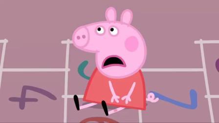 小猪佩奇佩德罗受伤住院医院里面的人员对他可好了