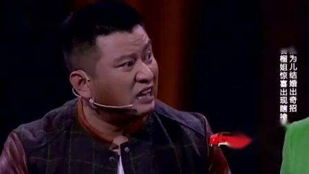 """潘长江爆笑小品,男扮女装会""""海归亲家"""",一段绕"""