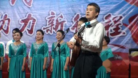 歌曲《我和我的祖国》庆祝改革开放四十周年暨南阳离退休干部首届文化艺术节合唱展演节目(十一)