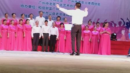 东荟城合唱队比赛_20181015