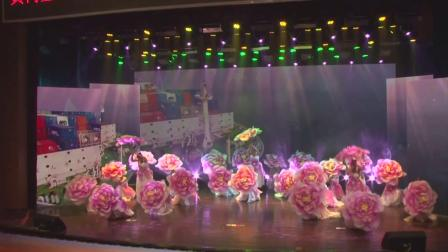 舞蹈:花开盛世