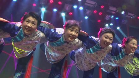 舞蹈:开心阿奶