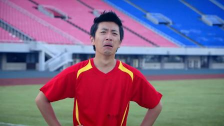 我叫王大锤,是一个外星人,没想到我死在地球上,最后终于拯救了东国足球