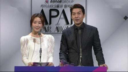 [Makestar]2018APAN_男女优秀演技奖