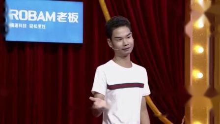 我在《虎哥脱口秀》第七期: 发际线男孩综艺首秀